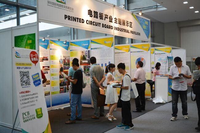 2016深圳国际电路板采购展览会昨日开幕