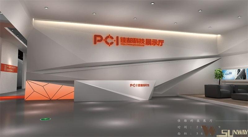 佳都科技展厅规划设计-企业展厅