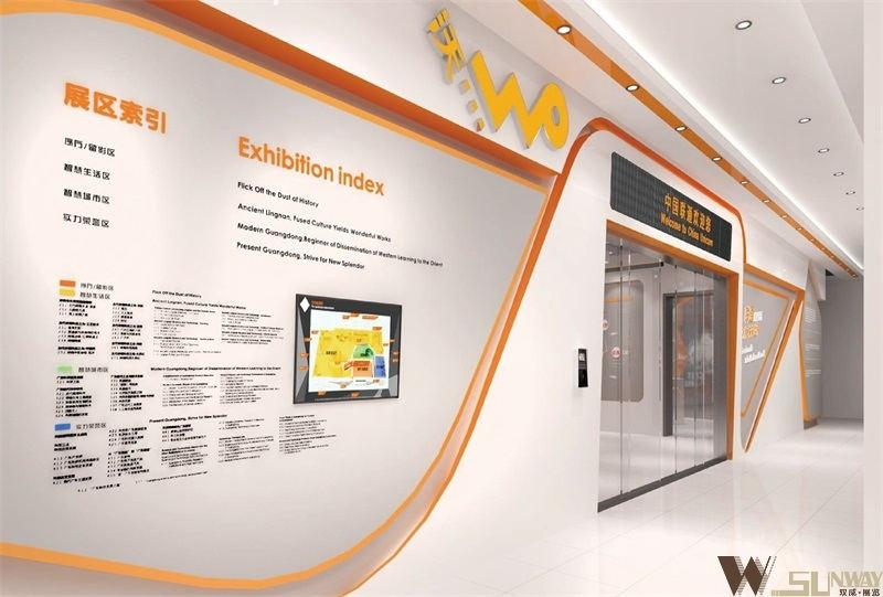 中国联通展厅规划设计