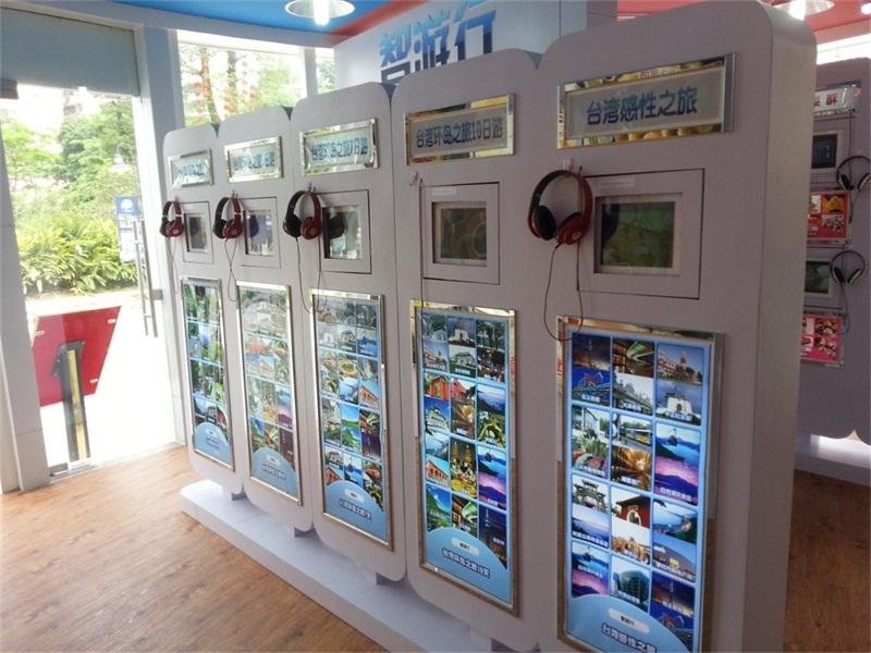 台湾连发科技体验展厅