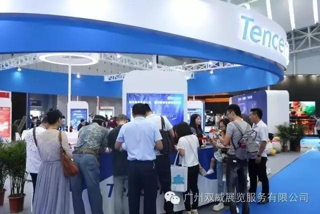 """""""互联网+""""博览会"""