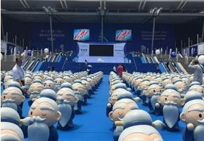 第十二届中国(深圳)国际文化产业博览交易会
