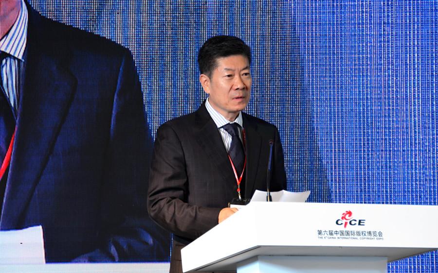 第六届中国国际版权博览会